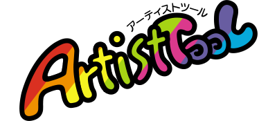 Artist Tool - Clear Logo