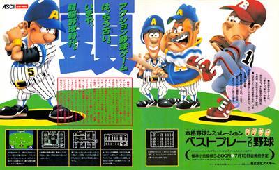 Best Play Pro Yakyuu - Advertisement Flyer - Front