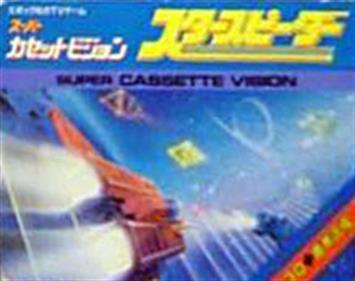 Star Speeder