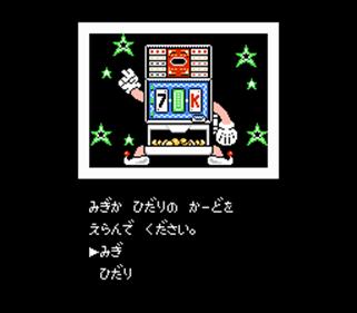American Dream - Screenshot - Gameplay