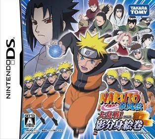 Naruto Shippuu Den: Dairansen! Kagebunshin Emaki