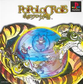 PoPoLoCrois Monogatari