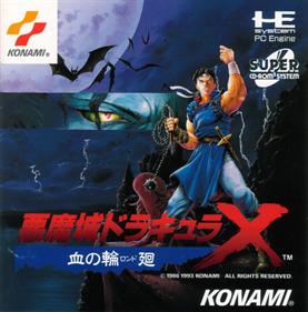 Akumajou Dracula X: Chi no Rondo
