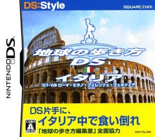 Chikyuu no Arukikata DS: Italia '07-'08: Roma, Milano, Firenze, Venezia