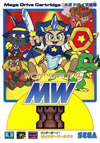 Wonder Boy in Monster World - Box - Front