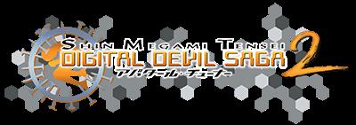 Shin Megami Tensei: Digital Devil Saga 2 - Clear Logo