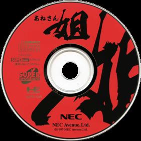 Ane-san - Disc
