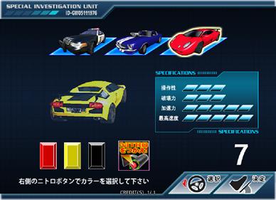 Chase H.Q. 2 - Screenshot - Game Select