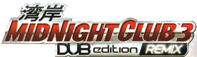 Midnight Club 3: DUB Edition - Clear Logo