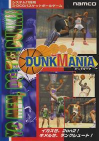 Dunk Mania