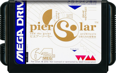Pier Solar and the Great Architects - Cart - Front