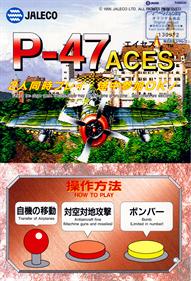 P-47 Aces