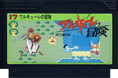 Valkyrie no Bouken: Toki no Kagi Densetsu - Cart - Front