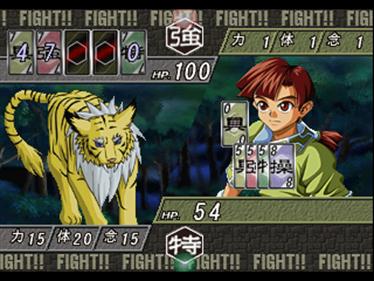 Hunter X Hunter: Ubawareta Aura Stone - Screenshot - Gameplay