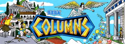 Columns - Arcade - Marquee