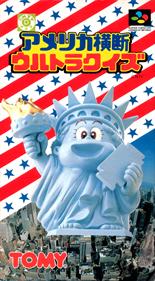 America Oudan Ultra Quiz