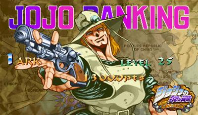 JoJo's Bizarre Adventure: Heritage for the Future - Screenshot - High Scores