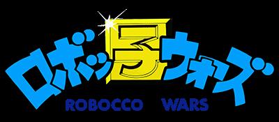 Robocco Wars - Clear Logo