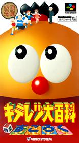 Kiteretsu Daihyakka: ChouJikuu Sugoroku
