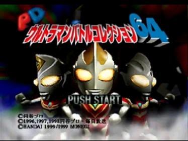 PD Ultraman Battle Collection 64 - Screenshot - Game Title