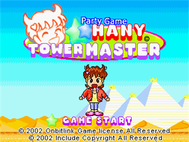 Hany Party Game - Screenshot - Game Title