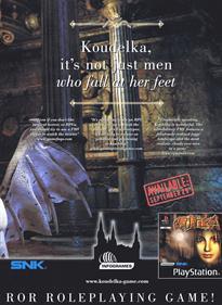 Koudelka - Advertisement Flyer - Front
