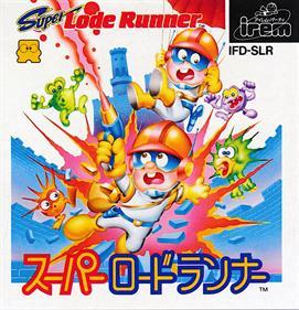 Super Lode Runner