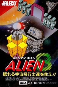 Alien 8 - Box - Front