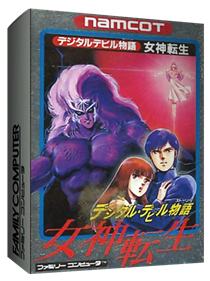 Digital Devil Story: Megami Tensei - Box - 3D