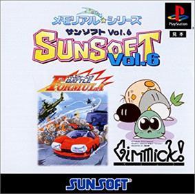 Memorial Star Series: Sunsoft Vol. 6