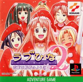 Love Hina 2: Kotoba wa Konayuki no Youni
