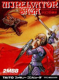 Minelvaton Saga: Ragon no Fukkatsu