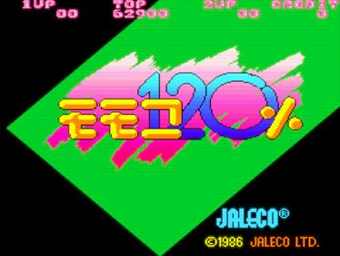 Momoko 120% - Screenshot - Game Title
