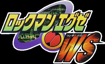 Rockman EXE WS - Clear Logo