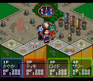 Dokapon Gaiden: Honoo no Audition - Screenshot - Gameplay