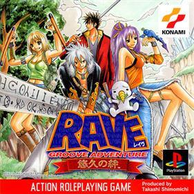Groove Adventure Rave: Yuukyuu no Kizuna