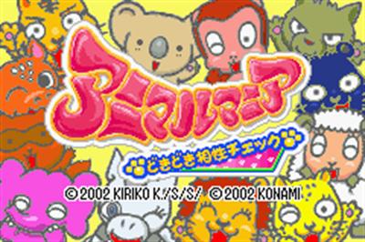 Animal Mania: Dokidoki Aishou Check - Screenshot - Game Title