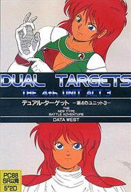The 4th Unit Act 3: Dual Targets