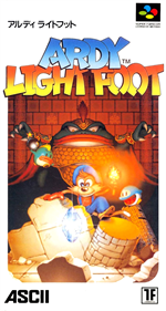 Ardy Lightfoot - Box - Front