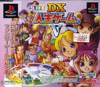 DX Jinsei Game V