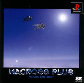 Macross Plus: Game Edition