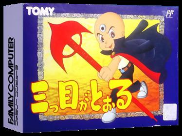 Mitsume Ga Tooru - Box - 3D