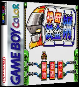 Amazing Robot - Box - 3D