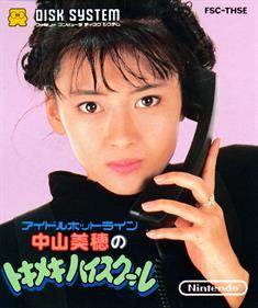Idol Hotline: Nakayama Miho no Tokimeki High School