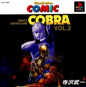 Space Adventure Cobra: The Psychogun Vol. 2