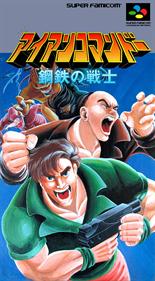 Iron Commando: Koutetsu no Senshi - Box - Front