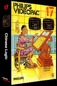 Chinese Logic - Box - 3D