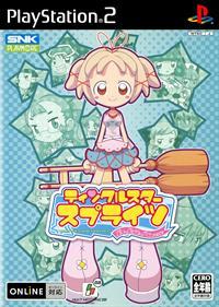 Twinkle Star Sprites: La Petite Princesse