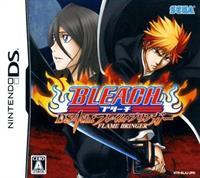 Bleach DS 4th: Flame Bringer