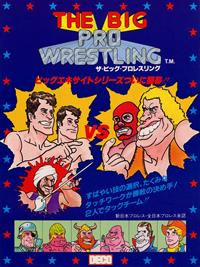 The Big Pro Wrestling!